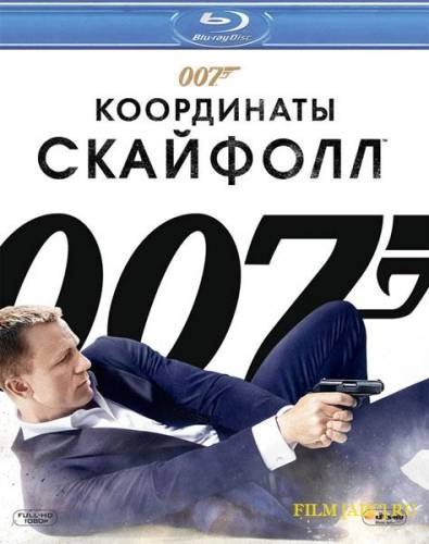 007: Координаты «Скайфолл» онлайн